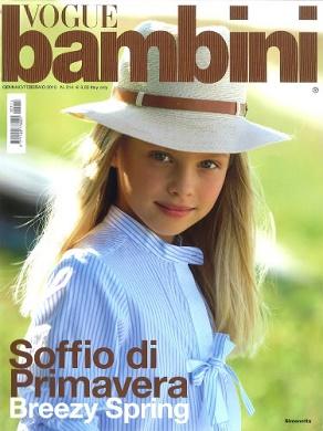 Итальянская одежда для детей