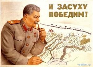 anekdoty-pro-russkih
