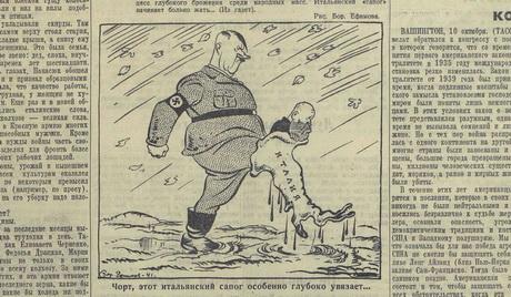 italia-vo-vtoroj-mirovoj-vojne