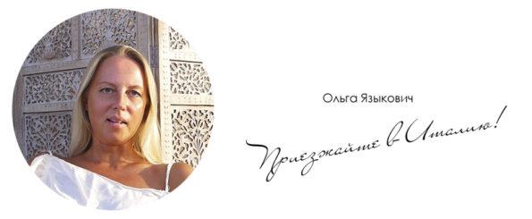 www.from-italy.ru