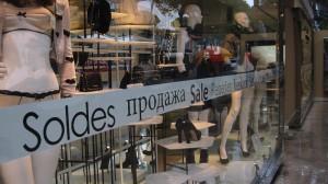 Распродажи в Италии