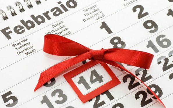 Какие подарки делают итальянцы на 14 февраля