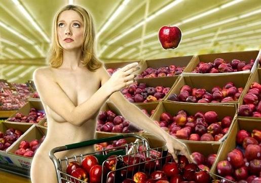 Италия супермаркеты
