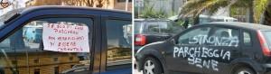 Парковка в Италии казусы