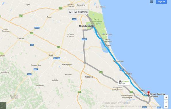 Мирабиландия как добраться из Римини